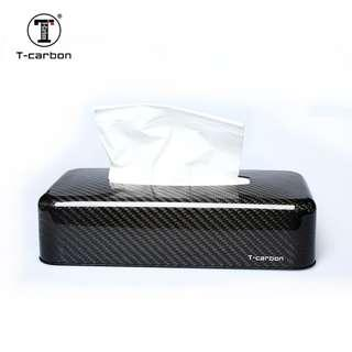 Exclusive T Carbon Full Carbon Tissue Box for your Mercedes Benz