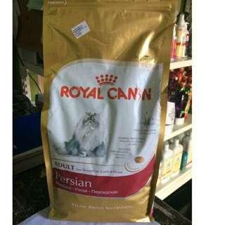 Royal Canin Persian Adult 2kg