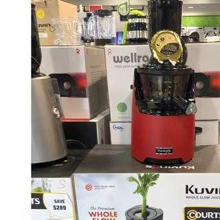 slow juicer / cold press juicer kuvings