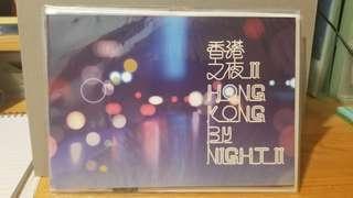 香港郵票 香港之夜