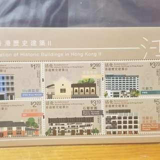 香港郵票 小全張 活化建築