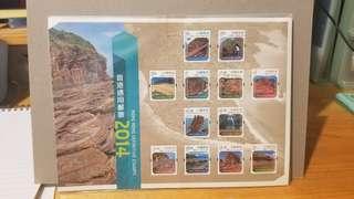 香港郵票 香港通用郵票2014
