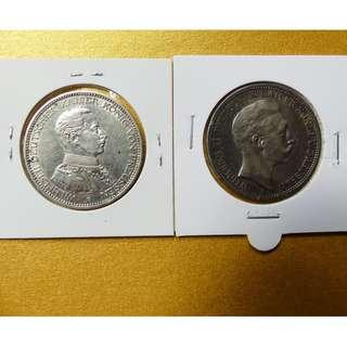 1908 & 1914 3 Mark Prussia Large Silver Coins Kaiser Wilhelm II pre-WWI Monarchy Currency
