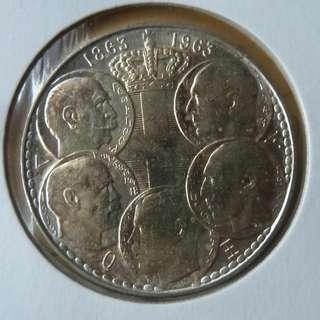 Greece 30 Drachmai 1963 Greek Silver Coin Commemorative Currency