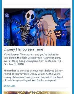Halloween theme park experience Disneyland tickets 廸士尼萬聖節慶典 9/29門票