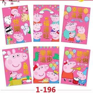 Peppa Pig Cny Red Packet