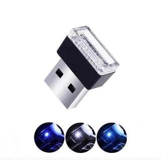 USB LED atmosphere light