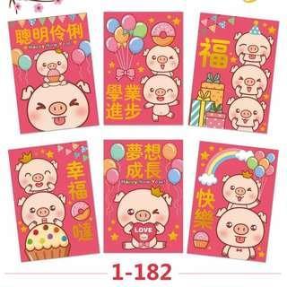 Pig Cny Red Packet