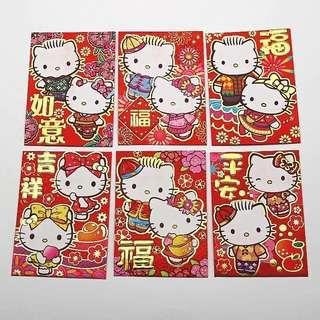 Hello Kitty Cny Red Packet