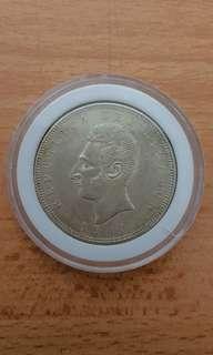 Ecuador coin