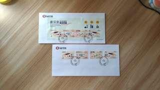 MTR 港深港 高速鐵路 香港段 首日封一對