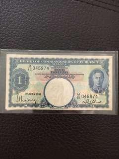 1941 July 1st Portrait of King George VI $1 bank note Fine condition