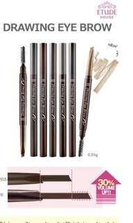 Étude house eyebrow pencil