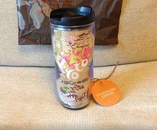 日本 星巴克 Starbucks  Kyoto 地域 隨行杯
