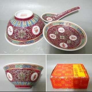 一套老瓷器(碗、碟、匙羹各一),庫存,沒有使用過。一套200元、二套400元