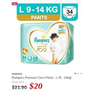 Pampers Baby Dry Diapers Pants