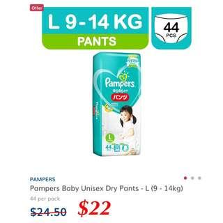 Pampers Baby Unisex Dry Pants