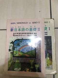 日文檢定用書原價1600元現在只要賣$80