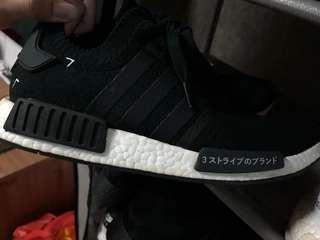 🚚 Adidas NMD Japan boost black OG