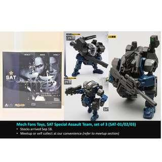 (In Stock) Mech Fans Toys, SAT Special Assault Team, set of 3 (SAT-01/02/03)
