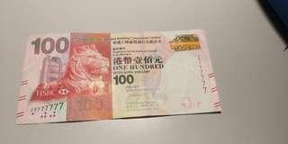 滙豐2016年100元鈔票,靚號JY777777,品相如圖