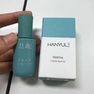 Hanyul - Mentha Trouble Spot Gel