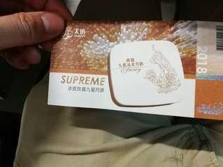 大班冰皮玲瓏九星月餅(包郵)$270/2張