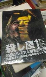 殺手阿一 日版DVD