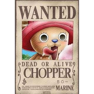 CHOPPER STUFFED TOY