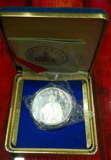 🚚 中華民國建國八十年紀念銀幣