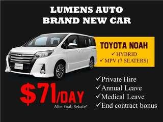 Toyota NOAH - BEST DEAL FOR GRAB / PRIVATE HIRE