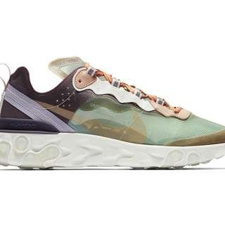 US 12 Nike Undercover react element 87 green mist