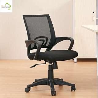 Bn Office chair 47
