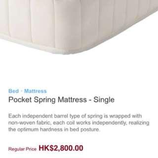 Mattress MUJI 3呎半  床褥 3.5'  90%new  Self-pick up