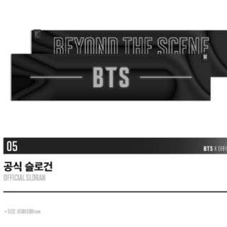BTS Love Yourself Concert In Seoul Official Slogan