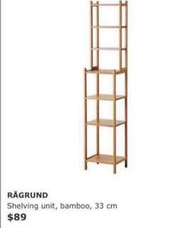 Ikea Ragrund bamboo bathroom shelving