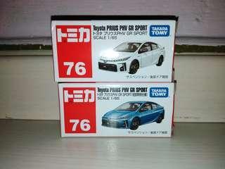 🚚 Tomica Toyota Prius PHV GR SPORT Set