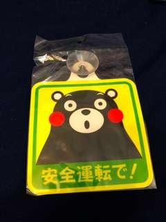 熊本熊汽車注意貼 | Kumamon Car Sign
