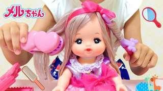 *New* Mell Chan Curls doll