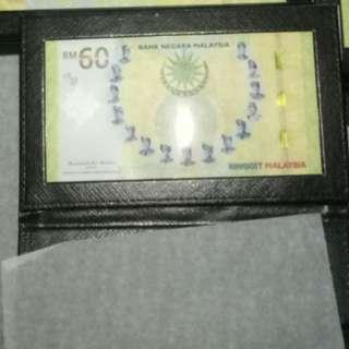 Rm 60 banknote