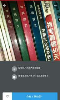 🚚 國文高中