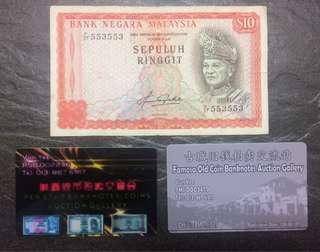 MALAYSIA 4TH SERIES 10RINGGIT #3x100
