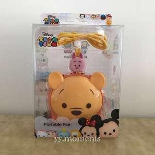 Winnie The Pooh TSUM TSUM 手提風扇