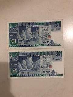 Ship Series $1 last no. 0599(A pair)