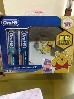 Oral B Toothpaste and Limited Edition Winnie the Pooh Plate