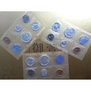 3 U.S mint silver coin sets Dime Quarter Half Dollar Philadelphia mint vintage