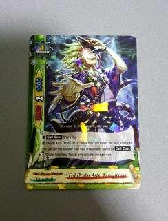 Buddyfight - Evil Ocular Arts, Yamigitsune Rare Card