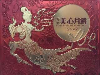 香港美心雙黃蓮蓉月餅 四個裝
