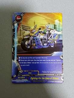 Buddyfight - Fighting for the sake of others Rare Card