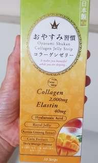 Oyasumi Shukan Collagen Jelly Strip